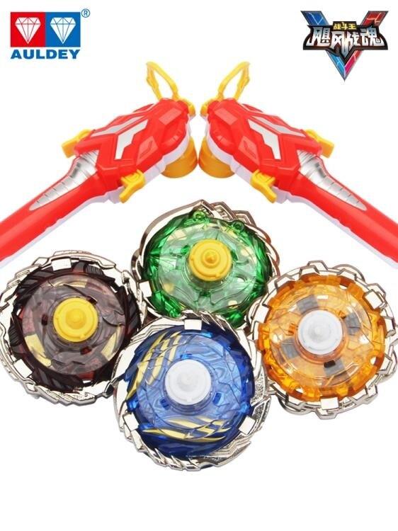 戰國陀螺 雙鉆颶風戰魂5陀螺玩具魔幻拉線兒童超變坨螺戰斗王V戰神之翼