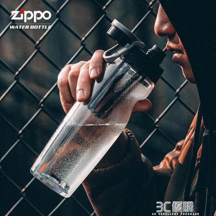 zippo夏天塑料防摔Tritan戶外健身房籃球大容量男女便攜運動水杯
