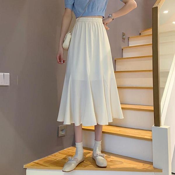 魚尾裙 春季2021年新款韓版高腰顯瘦中長款魚尾A字裙子爆款氣質半身裙女 韓國時尚週