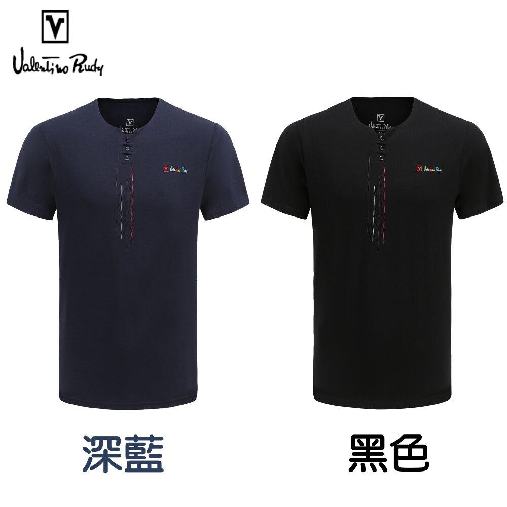 Valentino Rudy 范倫鐵諾.路迪 奧黛爾棉T恤-直線紋(2色)