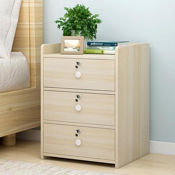 床頭櫃 床頭櫃迷你簡約現代簡易置物架經濟型儲物櫃臥室床邊小型收納櫃子 2021新款