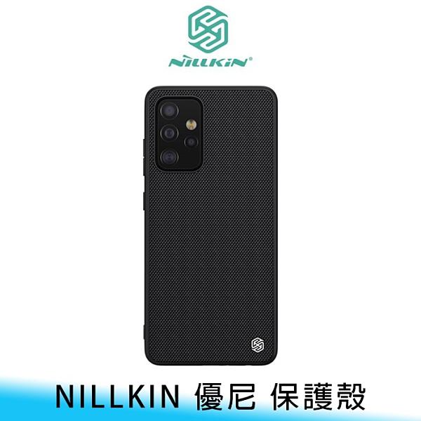 【妃航】Nillkin 三星 Galaxy A52 優尼 耐磨/抗污 防滑/防指紋 硬殼/保護殼/手機殼 送贈品