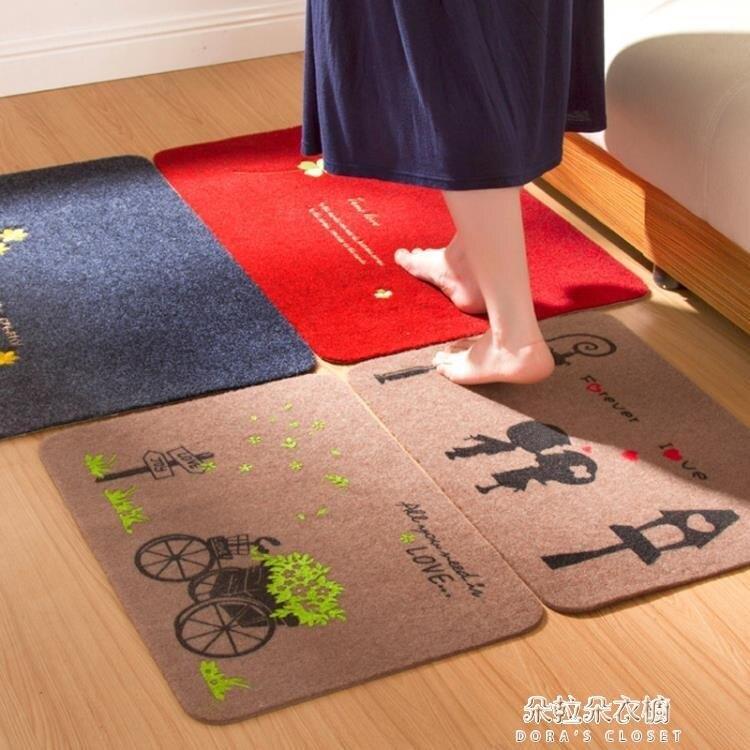 居家用品 防滑墊 進門地墊日式廚房門廳門墊臥室客廳地毯浴室衛生間門口腳墊 免運