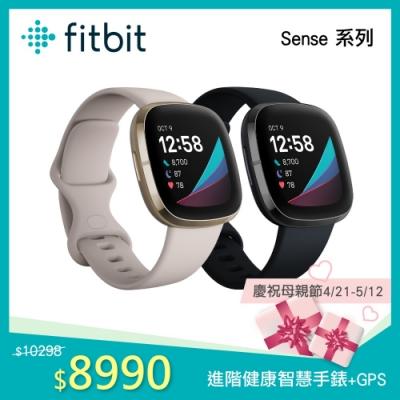 Fitbit Sence 進階健康智慧手錶