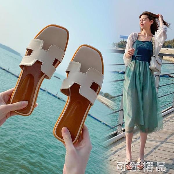 拖鞋女夏時尚外穿新款韓版網紅平底旅游度假沙灘一字涼拖 可然精品