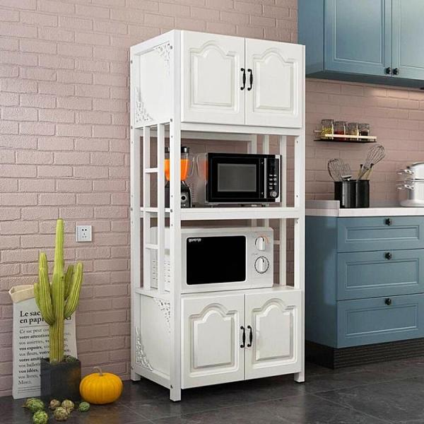 櫥櫃 廚房置物架落地多層微波爐烤箱碗碟儲物架收納廚房架省空間儲物柜
