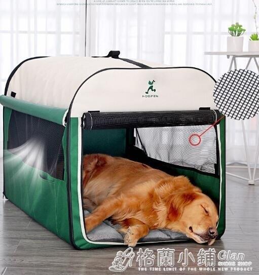 狗狗窩冬天大型犬狗屋車載狗籠室內室外房子戶外帳篷寵物用品保暖