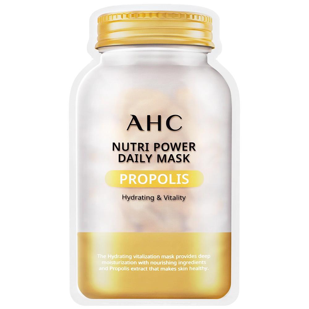 AHC 蜂膠賦活 能量精華面膜 25ml*5片/盒