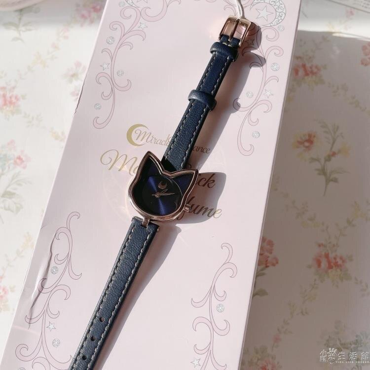 美少女戰士日本限定露娜luna小貓細錶帶黑貓日本原裝機芯腕錶手錶