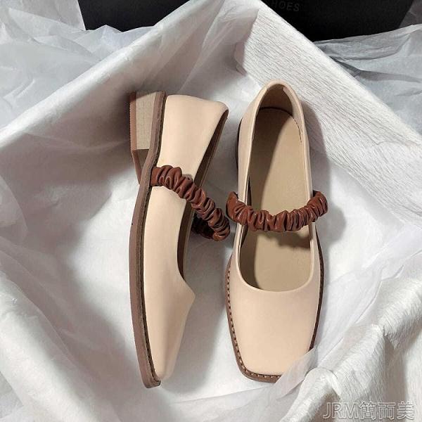 2021春夏新款文藝復古瑪麗珍鞋蘿莉平底甜美小皮鞋女粗跟方頭單鞋潮 快速出貨
