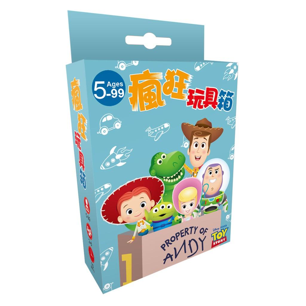 【東雨文化】瘋狂玩具箱 ( 玩具總動員系列 ) 【迪士尼DISNEY-益智卡牌】