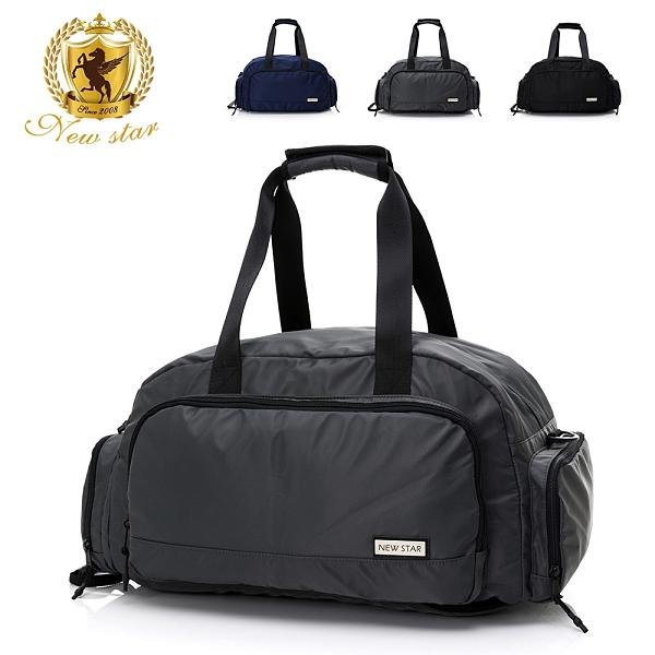 肩背包 簡約防水大容量機能旅行袋斜背包後背包包 男 女 男包 現貨 NEW STAR BB42