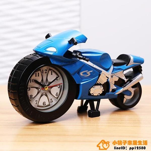 摩托車鬧鐘男孩專用兒童時鐘可愛鬧鈴床頭鐘品牌【桃子】
