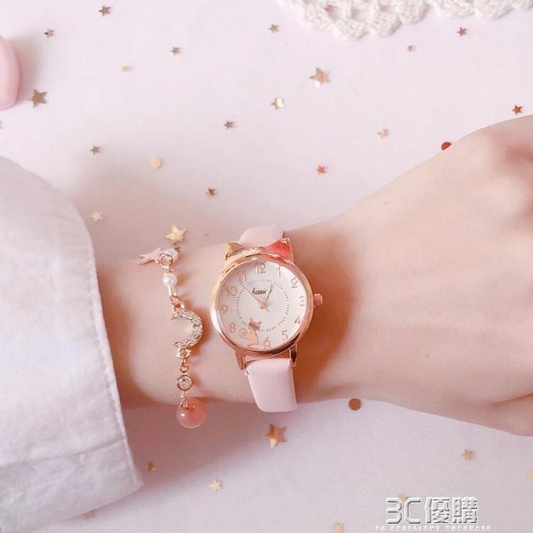 手錶兒童女童防水防摔卡通粉幼兒園數字小學生公主電子錶可愛韓版