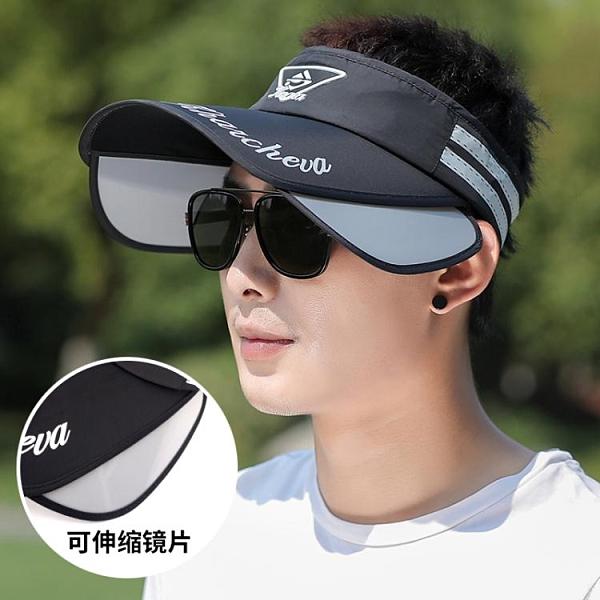 帽子男士夏天透氣遮陽帽戶外運動無頂防曬防紫外線釣魚空頂太陽帽 【99免運】
