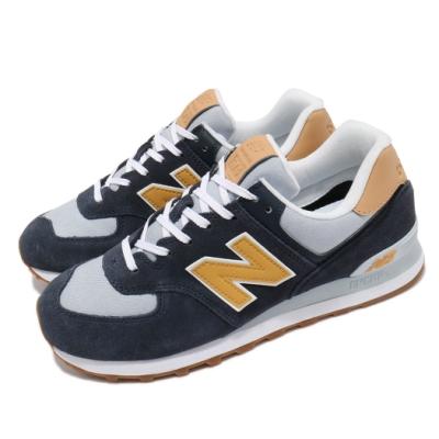 New Balance 休閒鞋 574 Tencel 麂皮 男鞋 紐巴倫 緩震 百搭 鞋櫃必備 灰 黃 ML574NA2D