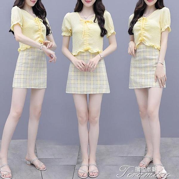 連衣裙女夏裝2021年新款女裝兩件套裝時尚氣質洋氣夏季裙子女神范 快速出貨