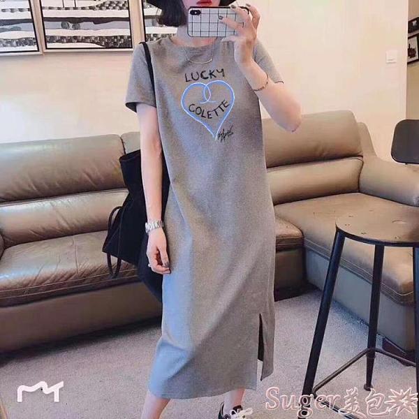 T恤裙 2021韓版夏裝洋氣減齡氣質時尚寬鬆開叉裙中長款短袖T恤連身裙女 suger