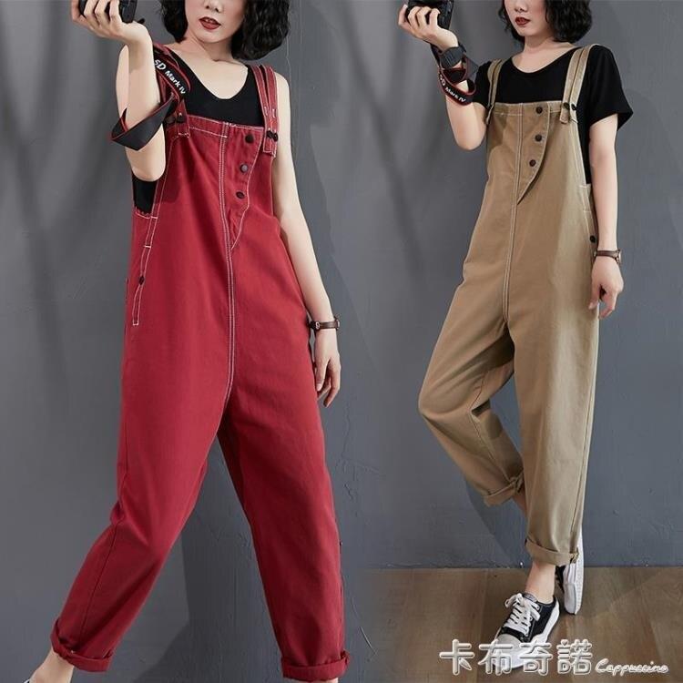 減齡牛仔吊帶褲女韓版夏季新款寬鬆大碼九分褲顯瘦高腰連體褲  果果輕時尚