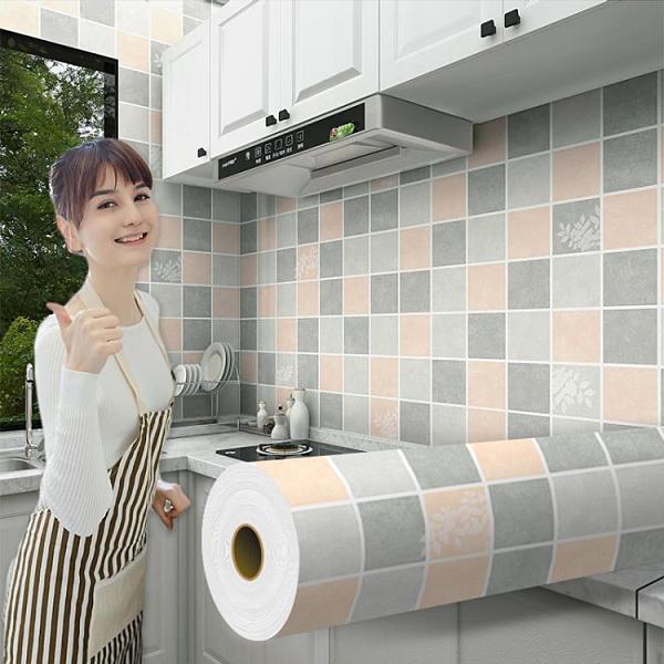 廚房防油貼紙防水自黏牆貼加厚灶臺牆壁牆面防火耐高溫貼紙不沾油1 幸福第一站