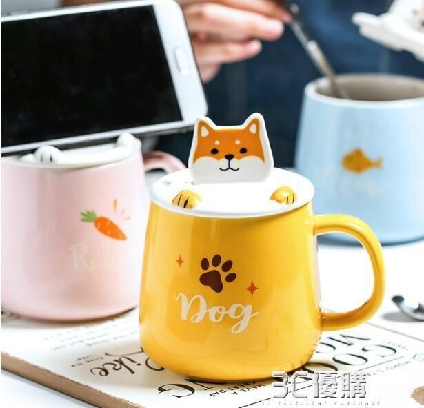 手機架馬克杯帶蓋勺創意個性潮流可愛卡通陶瓷杯子家用辦公室水杯