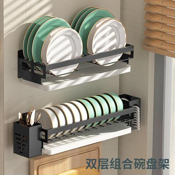 瀝水架 不銹鋼刀架免打孔加厚晾碗碟架筷子筒砧板瀝水架多功能廚房收納架 快速出貨