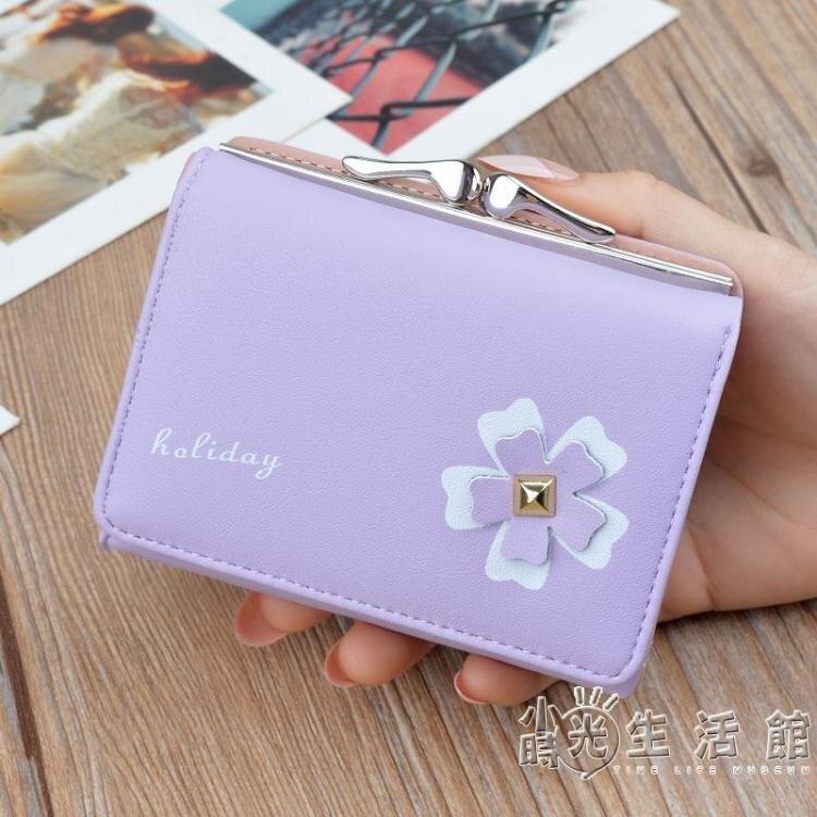 零錢包少女士短款2020新款學生小清新摺疊可愛多功能韓版錢夾皮夾