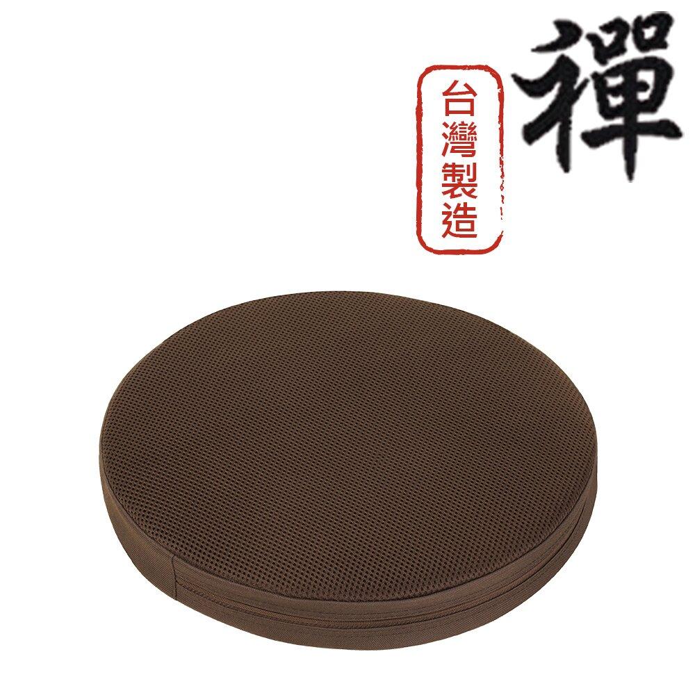 【源之氣】竹炭禪風圓形坐墊-和室/居家/木椅-台灣製( 二色可選 36x6cm ) RM-40401
