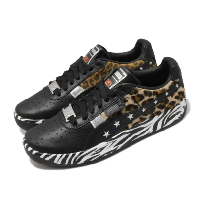 Puma 休閒鞋 GV Special Zebra 男鞋 斑馬紋 豹紋 皮革 星星 穿搭推薦 黑 白 37275301