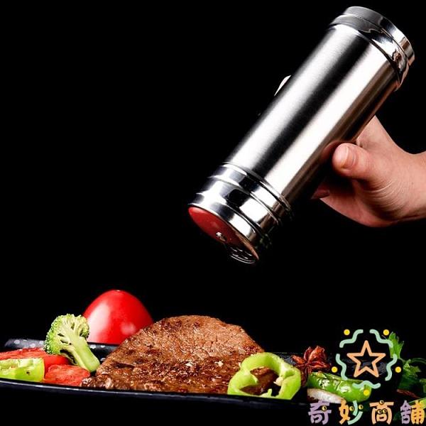 調料罐子不銹鋼調味盒胡椒粉筒芝麻撒料罐鹽燒烤調味瓶【奇妙商舖】