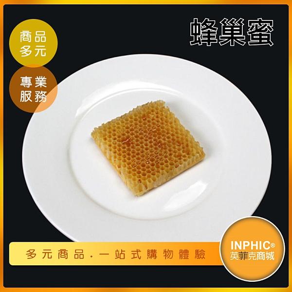 INPHIC-蜂巢蜜模型 蜂巢蜜 蜂巢 蜂蜜台灣-IMFP036104B