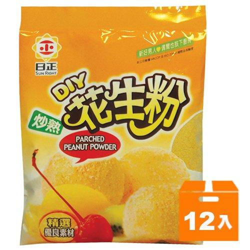 日正 炒熟 花生粉 150g (12入)/箱