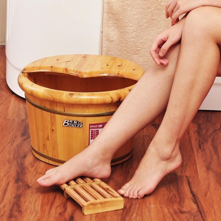 居家用品 泡腳桶保溫足浴泡腳桶過小腿木質木桶家用泡腳盆洗腳盆中式泡腳木盆實木 免運
