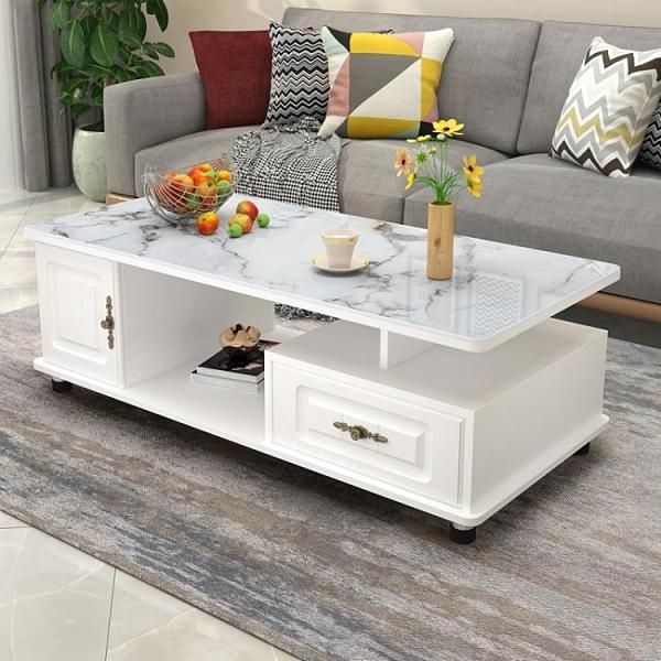 茶几 圓角茶幾桌客廳家用簡約現代小戶型大理石鋼化玻璃桌子電視柜組合 2021新款