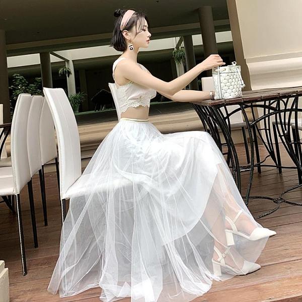 網紗裙 網紗裙半身女2021新款春夏季長裙中長款高腰a字裙白色蓬蓬裙仙女 夢藝家