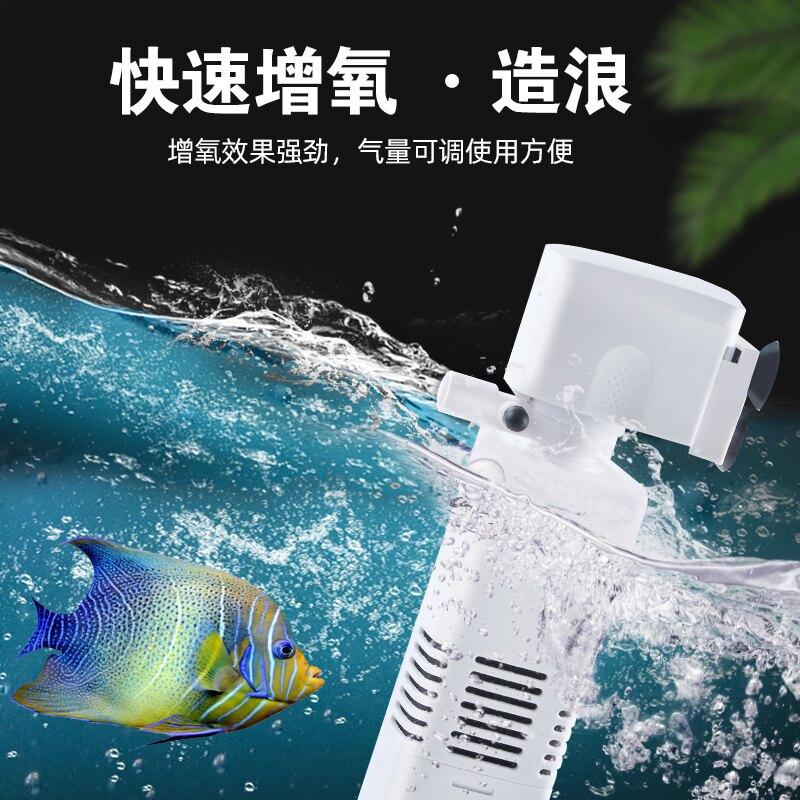 魚缸過濾器三合一凈水循環泵免換水內置過濾器過濾泵小型增氧靜音