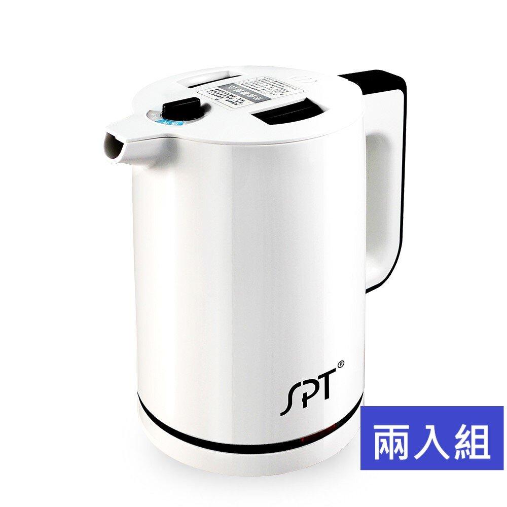 尚朋堂1.2L分離式防燙快煮壺KT-1299兩入組
