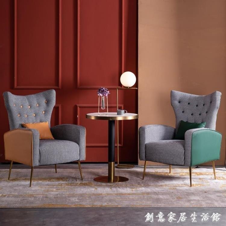 單人沙發千鳥格小戶型輕奢北歐美式高背老虎椅客廳家用皮藝沙發椅