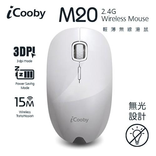 iCooby M20 2.4G 輕薄無線滑鼠 白色