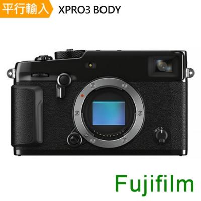 FUJIFILM X-Pro3 BODY 單機身 平行輸入