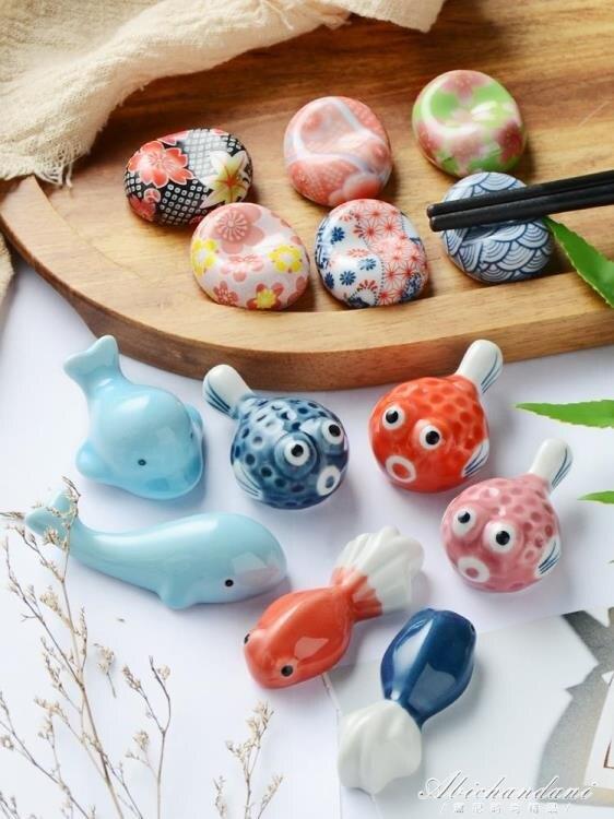 10個裝創意可愛動物筆架鯨魚萌系卡通日式筷子托筷架家居小擺件擺飾陶瓷