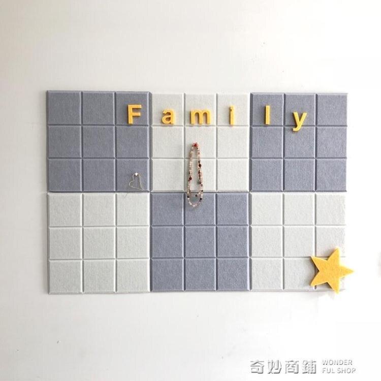 北歐方格毛氈板自黏照片牆軟木板牆貼幼兒園展示留言板公告欄ins