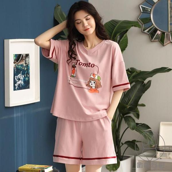 睡衣女純棉短袖夏季薄款兩件套裝家居服【貼身日記】