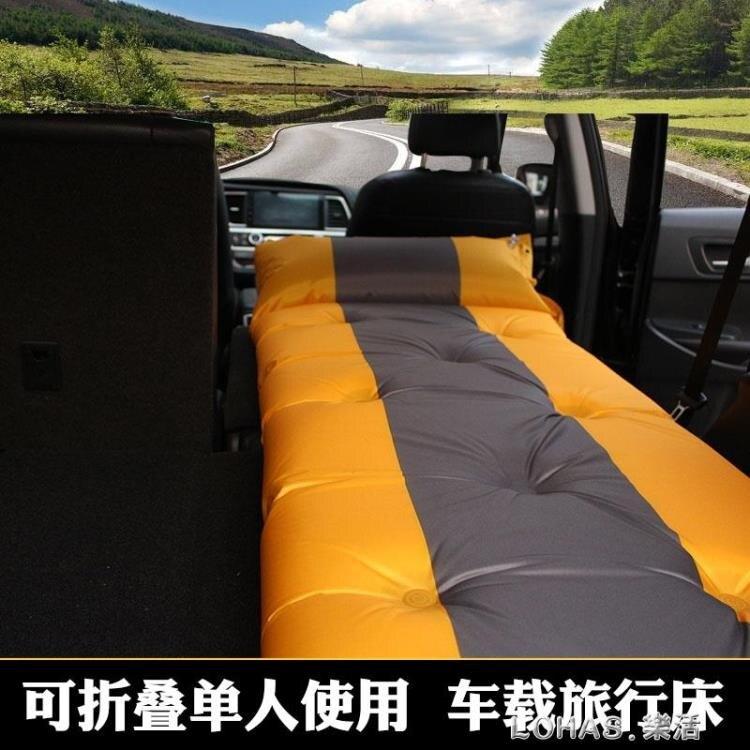 車載充氣床墊轎車SUV后排車中氣墊床旅行床汽車用睡覺床成人睡墊2