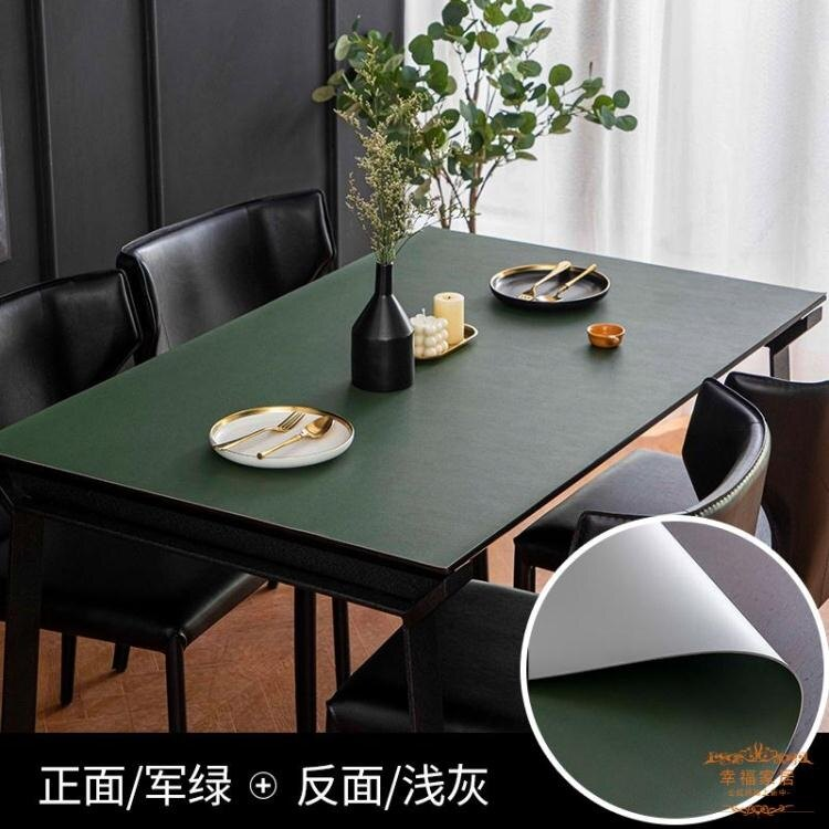 pvc桌墊 皮革桌布防水防油免洗北歐茶幾墊純色餐桌墊pvc現代輕奢家用防燙