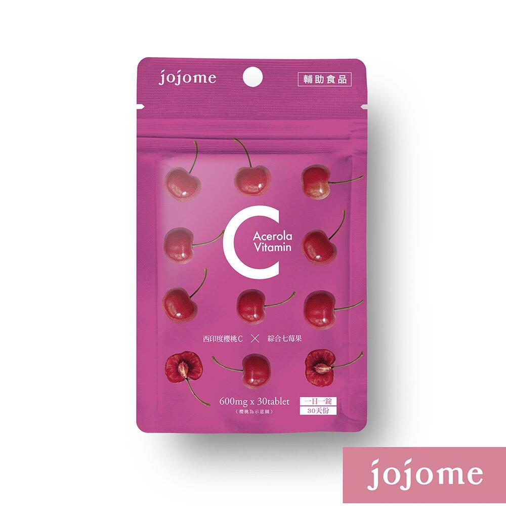 jojome 西印度櫻桃緩釋維他命C(30顆/包)