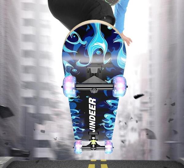 四輪滑板初學者兒童6-8歲以上10-12歲成人專業劃板雙翹成年滑板車 凱斯盾