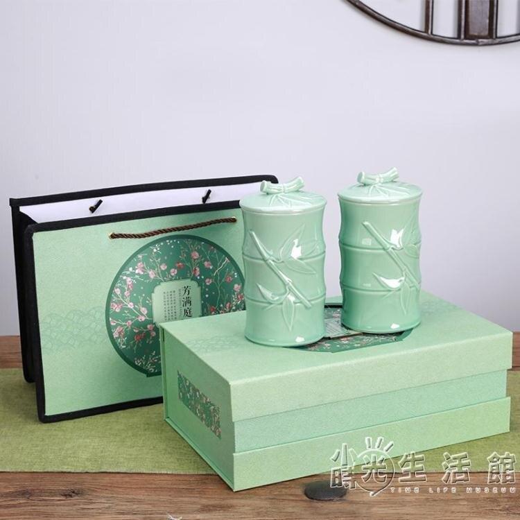 綠茶陶瓷茶葉罐包裝龍井碧螺春信陽毛尖黃山毛峰恩施玉露禮盒空盒