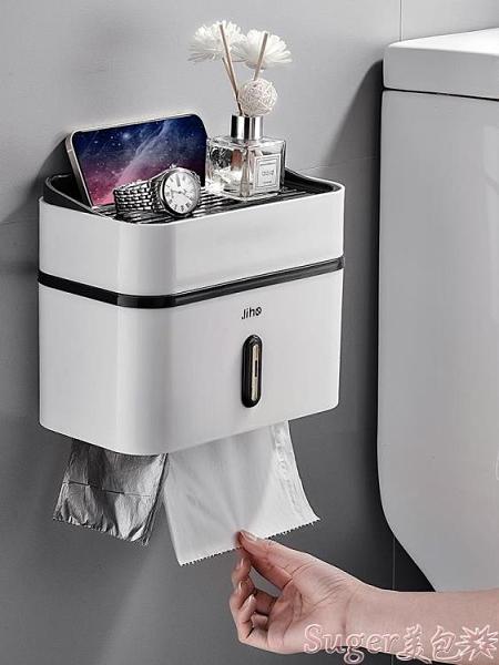 紙巾盒 衛生間紙巾盒廁所免打孔創意防水廁紙抽紙卷紙手紙盒衛生紙置物架 suger 新品