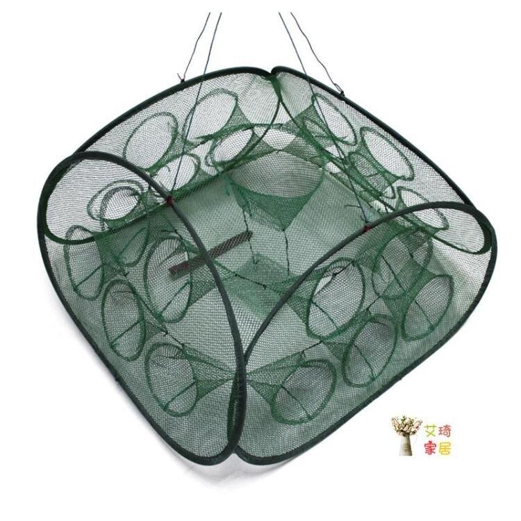 捕魚籠 網魚捕魚工具自動蝦籠魚籠捕魚龍蝦網蝦網傻瓜漁網黃鱔籠 流行花園
